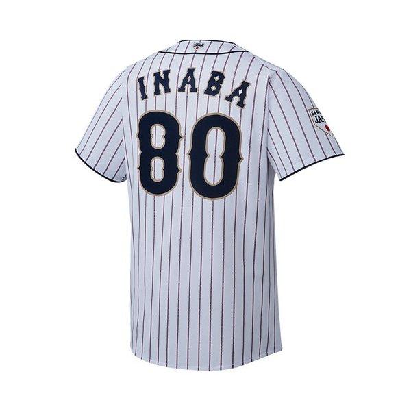 asics/アシックス レプリカ ホーム 稲葉監督 野球日本代表 応援 オフィシャルグッズ BAK711-7P80