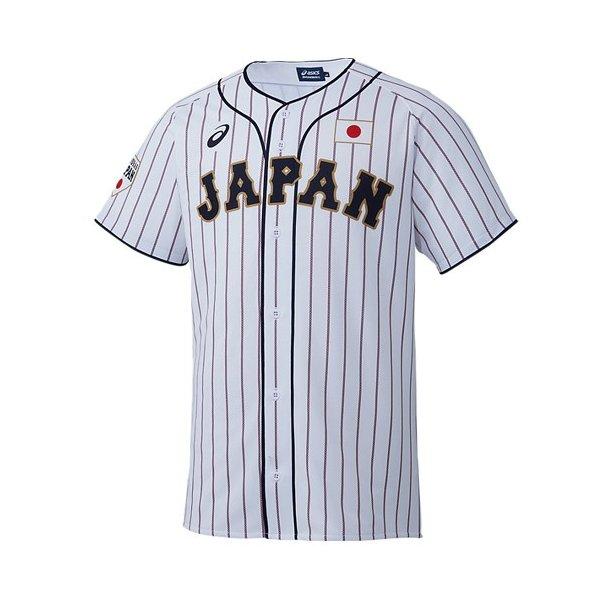 asics/アシックス レプリカユニフォーム ホーム 野球日本代表 応援 オフィシャルグッズ BAK713-SJ01