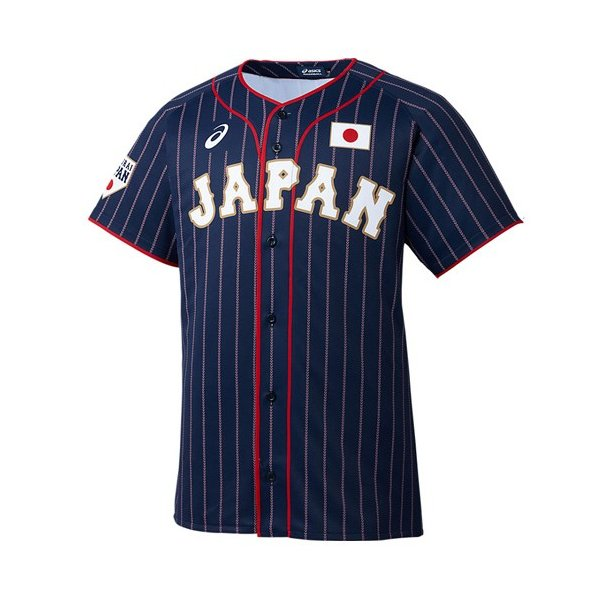asics/アシックス レプリカユニフォーム ビジター 野球日本代表 応援 オフィシャルグッズ BAK714-SJ50