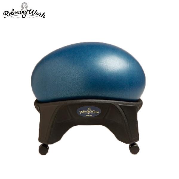 Relaxingwork リラクシングワーク クラウドチェア 健康 おうちトレーニング NH3650
