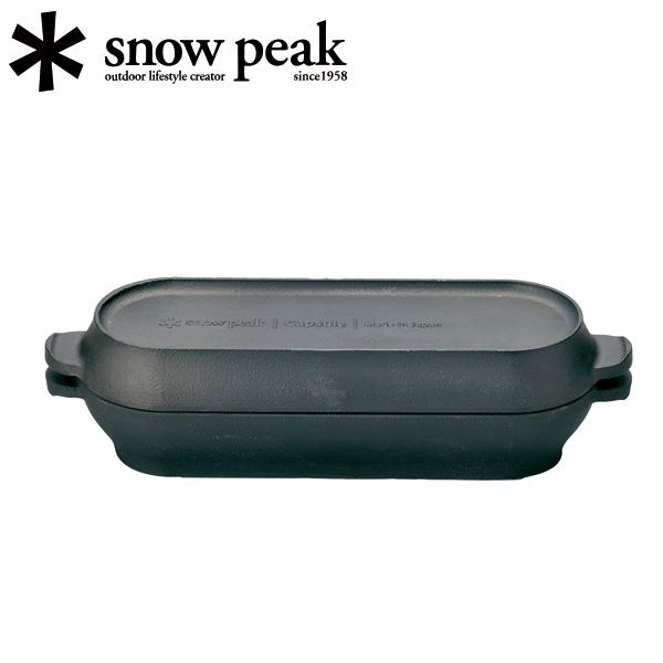 SNOW PEAK コロダッチカプセルCS-502キャンプ用品
