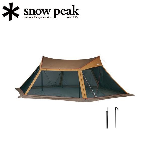 SNOW PEAK カヤード セット(アルミペグ、ロープ、スチールポール フゾク)TP-400Sキャンプ用品