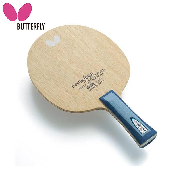 バタフライ BUTTERFLY インナーフォース・レイヤー・ALC FL 卓球 ラケット 36701