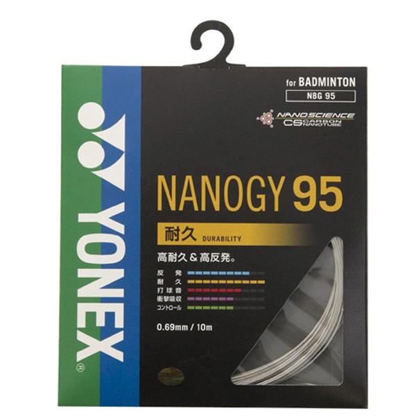 ヨネックス YONEX NANOGY 95 送料無料新品 バドミントン NBG95 ガット 日時指定