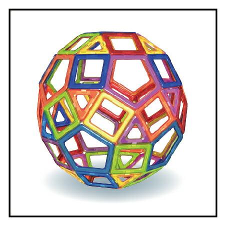 【送料無料】マグブロック スタンダードセットMB02:遊びながら学べる・知育玩具・2D3D・STマークで安心安全
