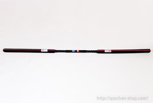 スポーツチャンバラ剣、棒(ボウ)