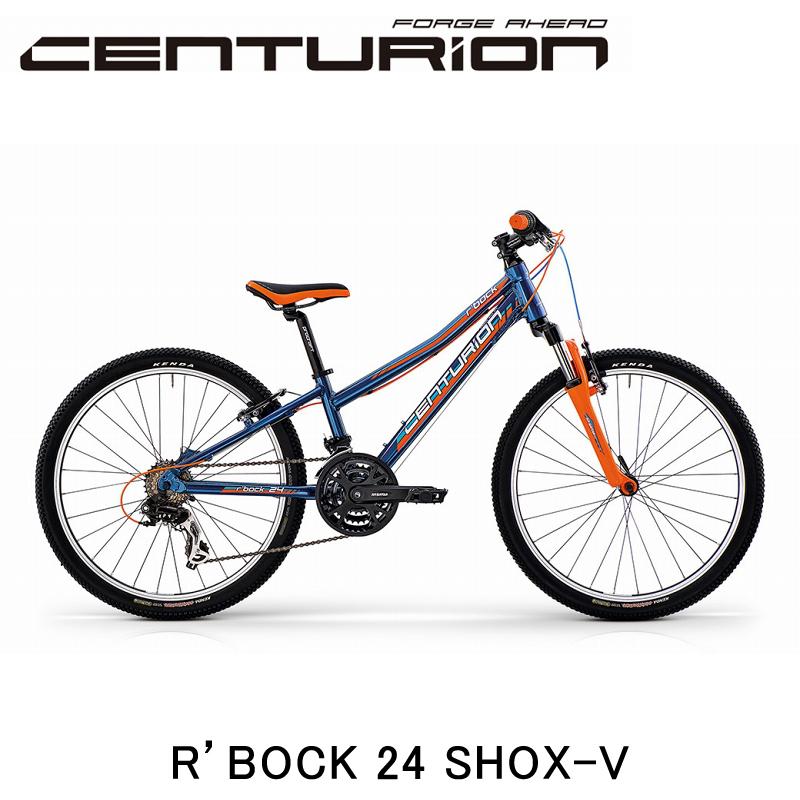 CENTURION アールボック24 ショックスV 2020年 センチュリオン R'BOCK 24 SHOX-V[SPOKE-NET]