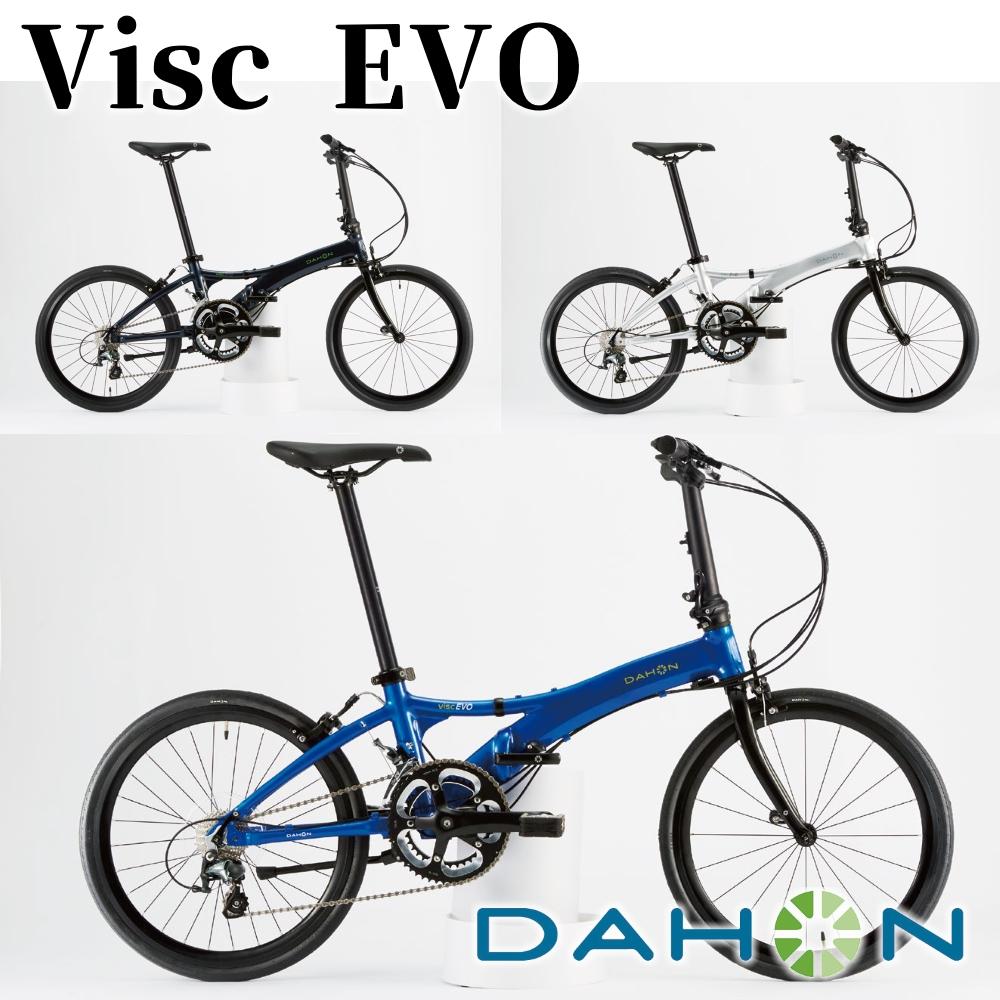 DAHON(ダホン) 2019年モデル Visc EVO(ビスク エヴォ) 20インチミニベロ