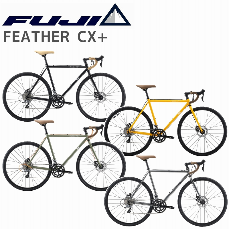 FUJI フェザーCXプラス 2020フジ FEATHER CX+[SPOKE-NET]