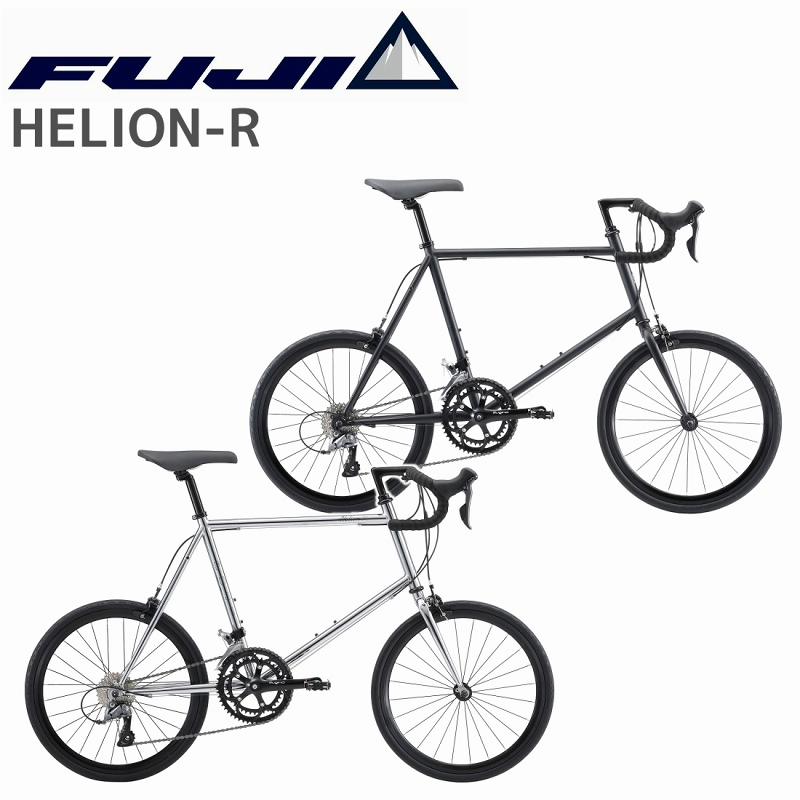 FUJI ヘリオンR 2020 フジ HELION R[SPOKE-NET]