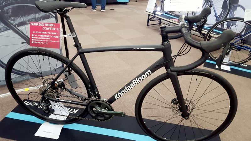 KhodaaBloom(コーダーブルーム) FARNA DISC TIAGRA (ファーナ ディスク ティアグラ) 2020年モデル ロードバイク[GATE IN]