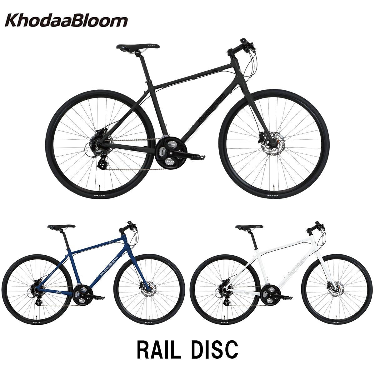 KhodaaBloom(コーダーブルーム) 2020年モデル RAIL DISC(レイルディスク) クロスバイク[GATE IN]