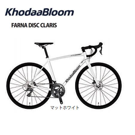 KhodaaBloom(コーダーブルーム) FARNA DISC CLARIS (ファーナ ディスク クラリス) 2020年モデル ロードバイク[GATE IN]