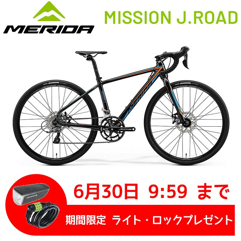 メリダ ミッションJ.ロード 2020 MERIDA MISSION J.ROAD[SPOKE-NET]