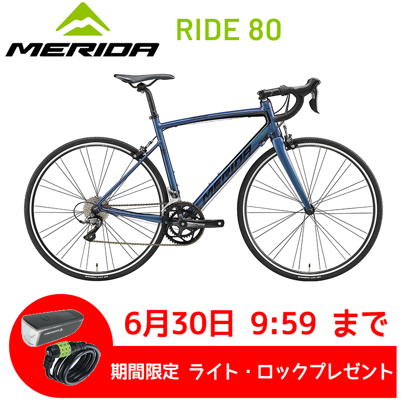 メリダ ライド80 2020 MERIDA RIDE80[SPOKE-NET]