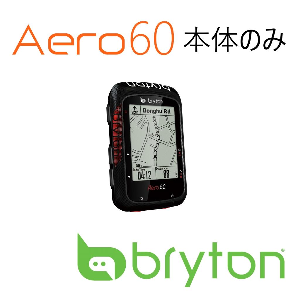 bryton ブライトン Aero60E エアロ60E