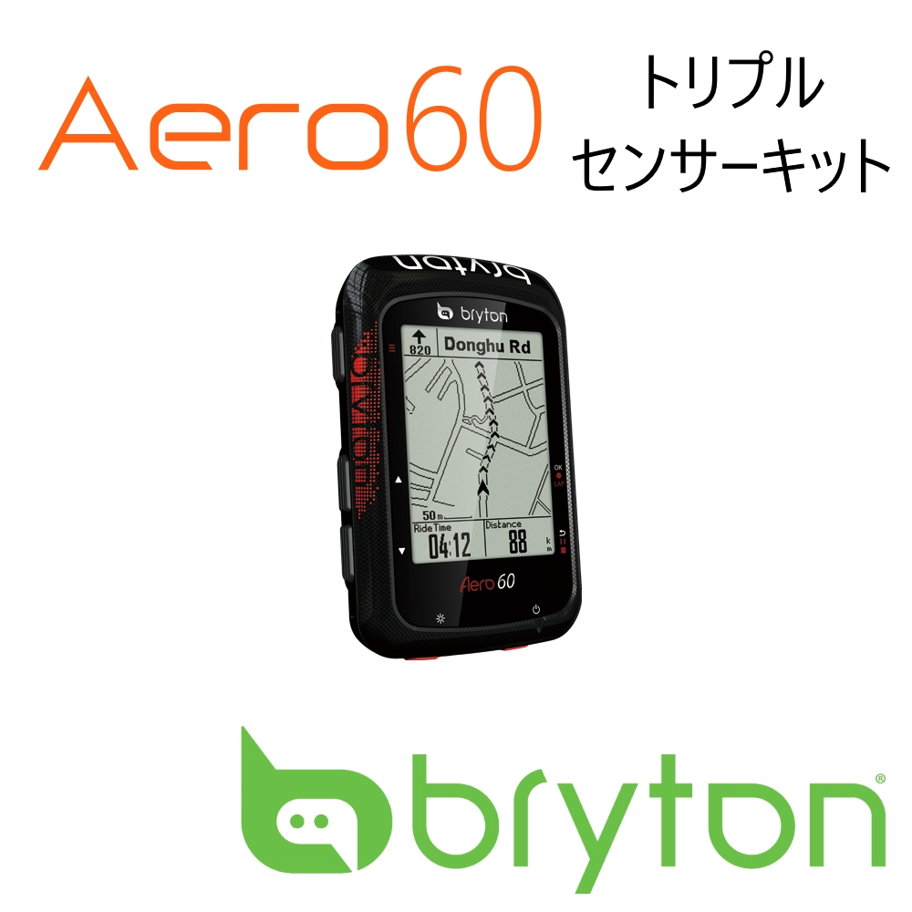 bryton ブライトン Aero60T エアロ60T