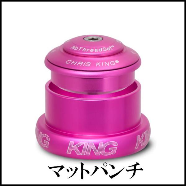 クリスキング インセット3 マットパンチ CHRIS KING