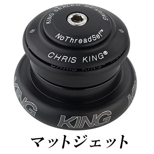 クリスキング インセット7 マットジェット CHRIS KING