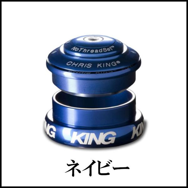 適切な価格 クリスキング インセット8 インセット8 クリスキング ネイビー CHRIS CHRIS KING[SPOKE-NET], ケースペックオンライン:89e9f0f0 --- kventurepartners.sakura.ne.jp