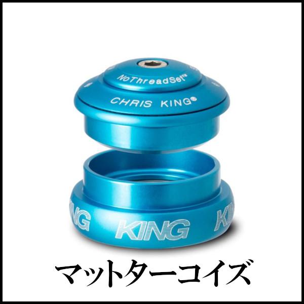 クリスキング インセット8 マットターコイズ CHRIS KING