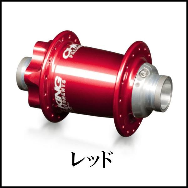 クリスキング ISO LD フロント 20mm 32H レッド CHRIS KING