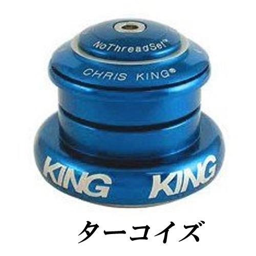 クリスキング インセット7 【ターコイズ】CHRIS KING INSET7 自転車 ヘッドパーツ【送料無料】