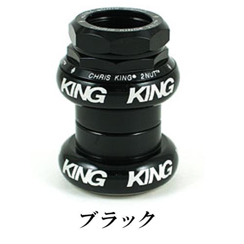 クリスキング 2Nut 1(STD) Black (白ロゴ)