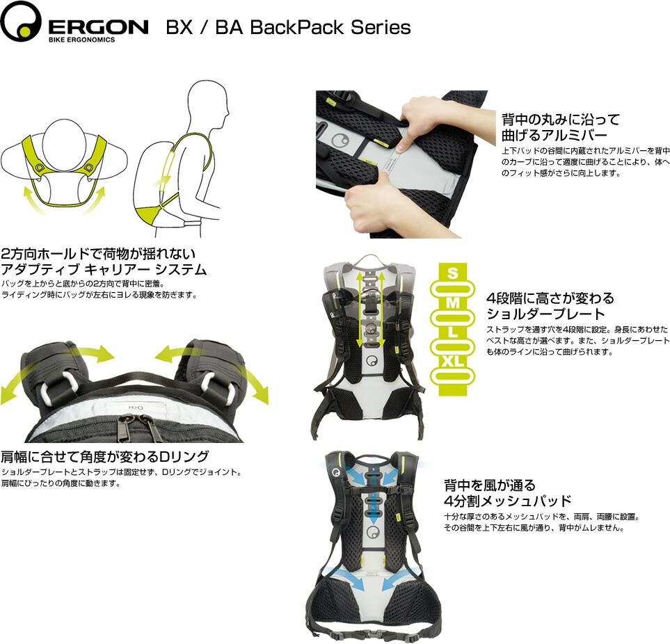 エルゴン ビーエー3 17L ブラック