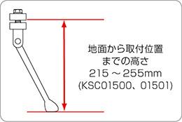 ギザ GIZA GP NH-KC35AAJ-M AJ センタースタンド【20-24インチ】ブラック