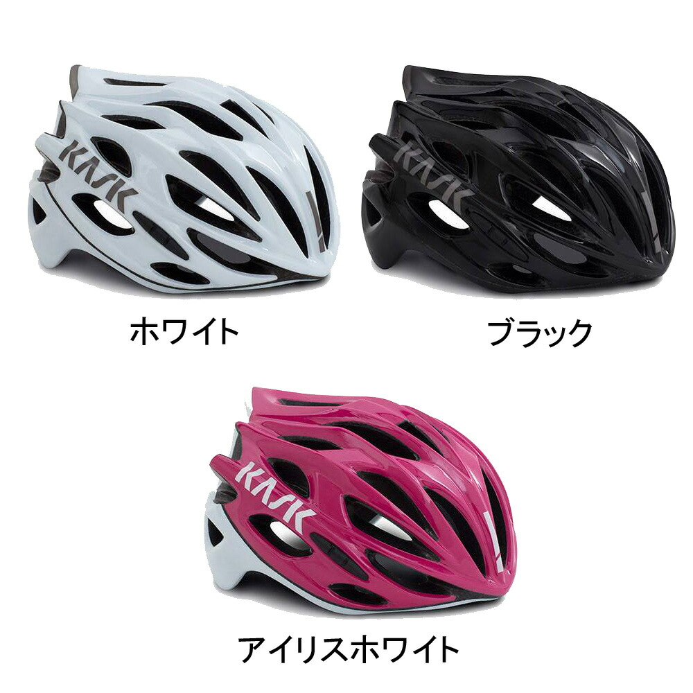 KASK モヒートX