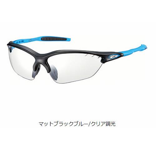 オージーケーカブト ビナートX フォトクロミック マットブラックブルー サングラス
