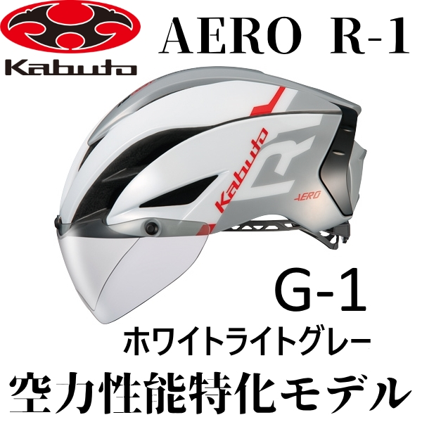 OGK AERO-R1 エアロR1 ホワイトライトグレー[SPOKE NET]