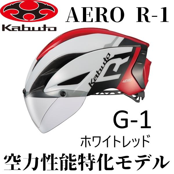 OGK AERO R-1 エアロ R-1 ホワイトレッド[SPOKE NET]