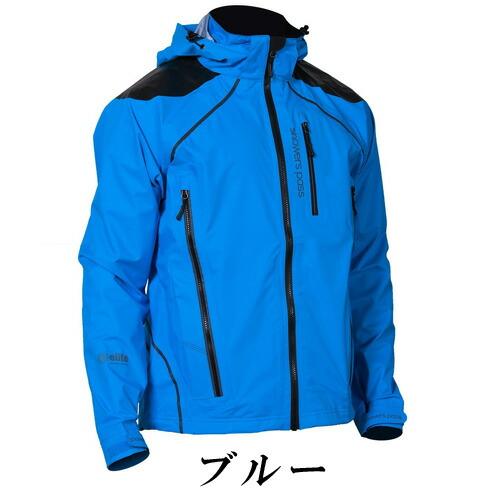 シャワーズパス リフュージュジャケット ブルー Shower'sPass