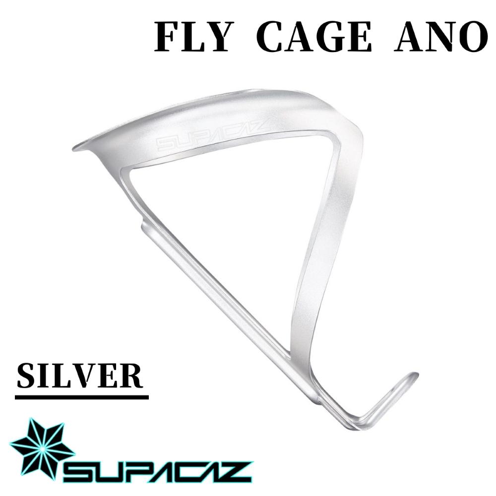 【シルバー】SUPACAZ アルミボトルケージ FLY CAGE ANO 自転車パーツ