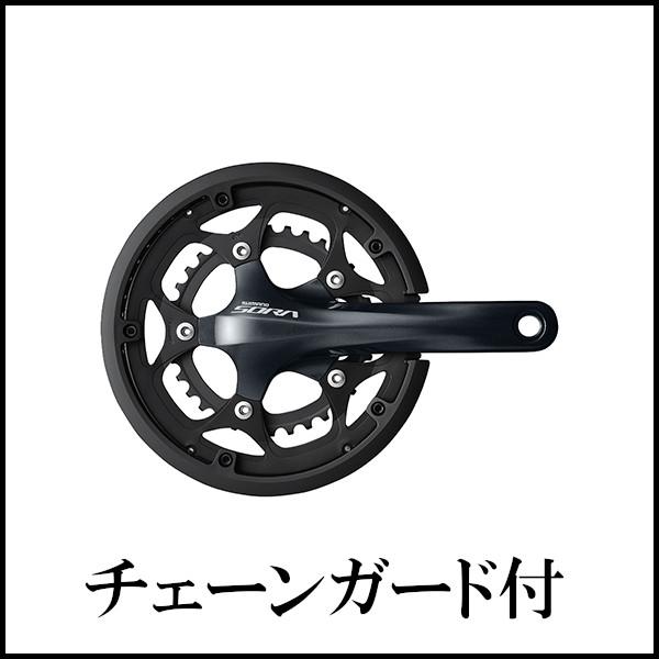 シマノ SORA FC-R3000 50X34T 9S チェーンガード付 5アームデザイン