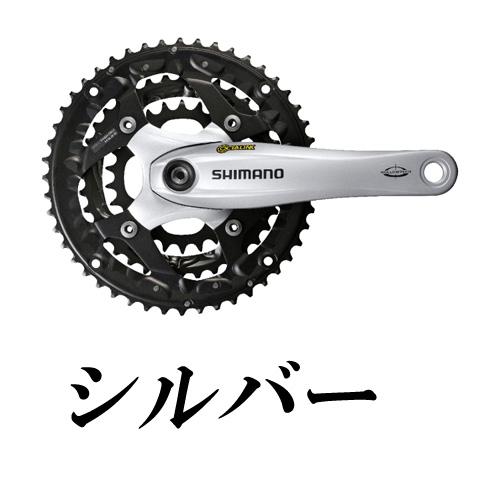 シマノ SHIMANOシリーズ FC-T521 シルバー 44X32X24T 10S