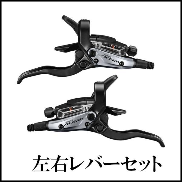 シマノ ACERA ST-M3050 左右レバーセット 3X9S