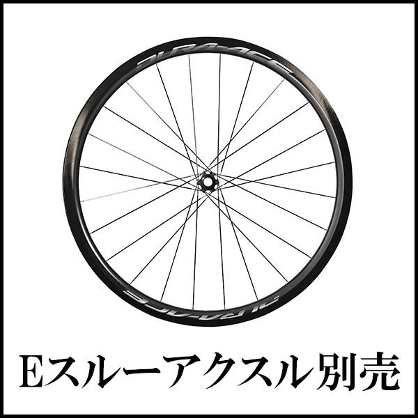 シマノ DURA ACE WH-R9170 C40 TL フロント 12mmEスルー