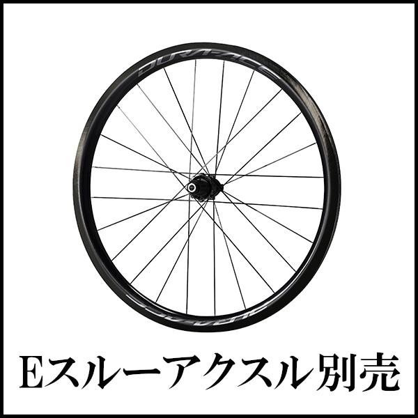 シマノ DURA ACE WH-R9170 C40 TU リア 12mmEスルー