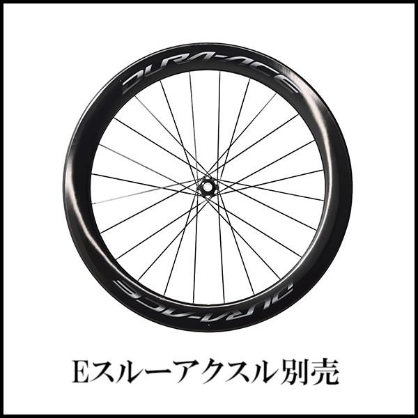 シマノ DURA ACE WH-R9170 C60 TU フロント 12mmEスルー