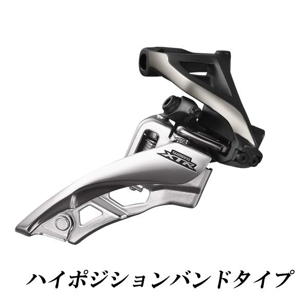 シマノ XTR FD-M9000 ハイポジションバンドタイプ 34.9mm 31.8/28.6mmアダプタ付 サイドスイング 3X11S
