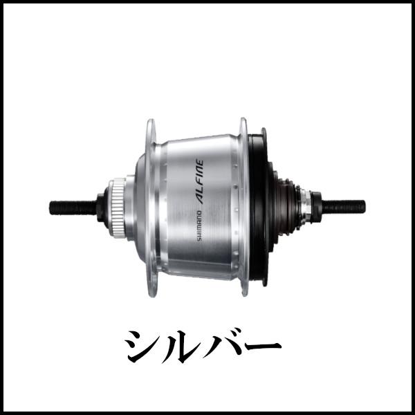 シマノ ALFINE SG-S7001 内装8S シルバー 軸長:187mm OLD:135mm センターロックローター対応