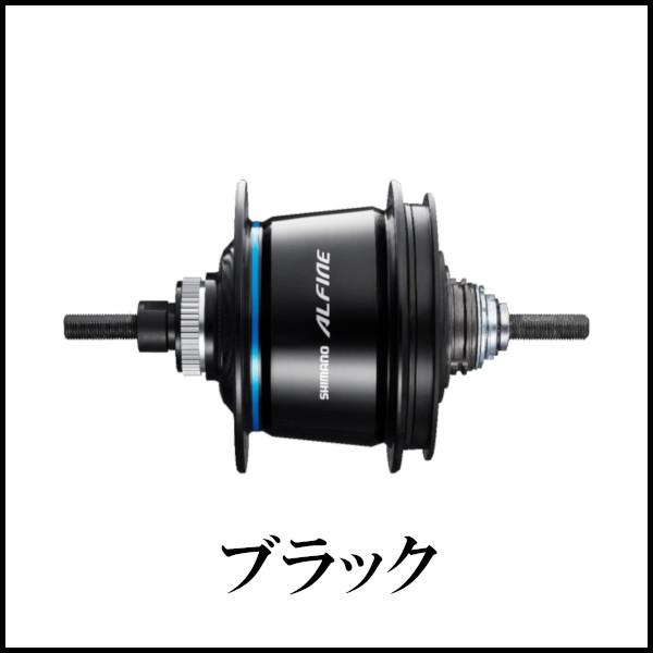 シマノ ALFINE SG-S7051 内装11S Di2対応 ブラック