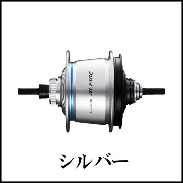 シマノ ALFINE SG-S7051 内装11S Di2対応 シルバー