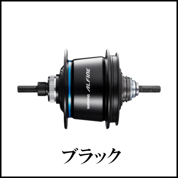 シマノ ALFINE SG-S7051 内装8S Di2対応 ブラック