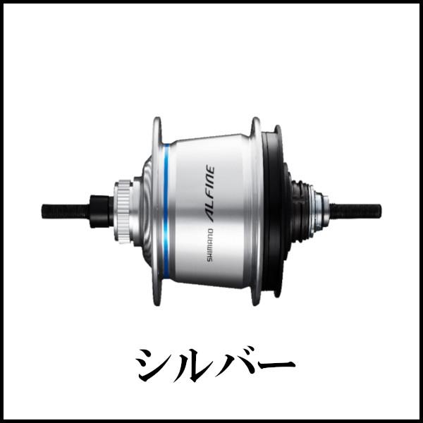 シマノ ALFINE SG-S7051 内装8S Di2対応 シルバー