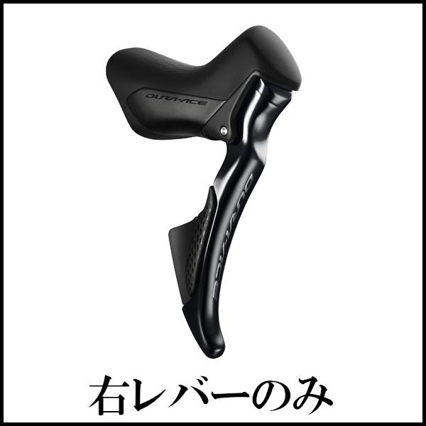 シマノ DURA ACE ST-R9150 右レバーのみ