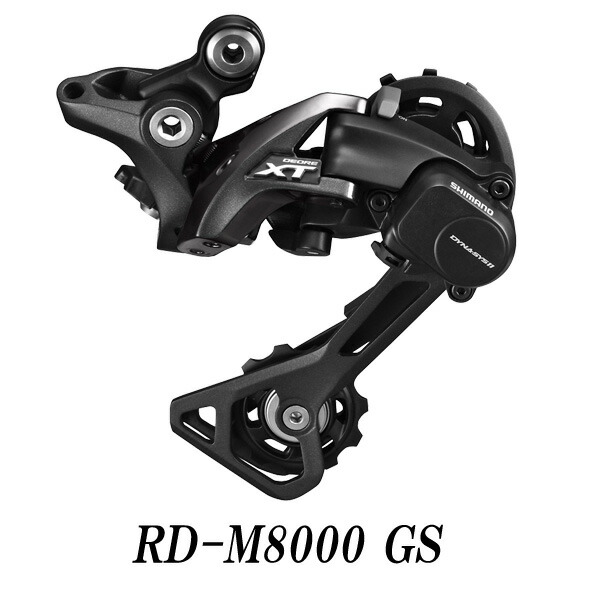 シマノ DEORE XT RD-M8000 GS 11S